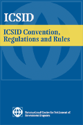 ICSID Convention Cover